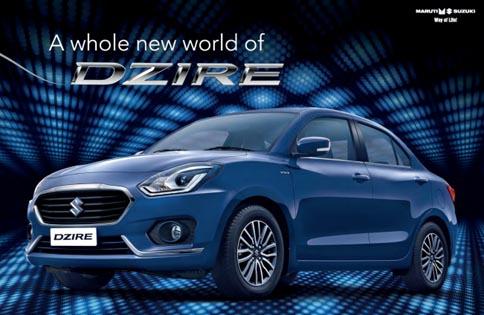 Navnit Motors Maruti Suzuki Thane